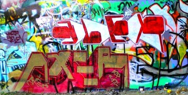 BLER V7 ATPK